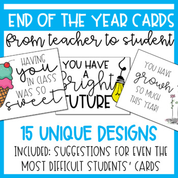End of the Year Cards (from Teacher to Students)
