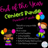 End of the Year Centers Bundle