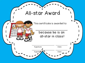 Editable End of the Year Certificate Awards- puffy light blue