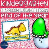 End of the Year Classroom Guidance Lesson for Early Elementary School Counseling