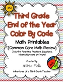 """End of the Year """"Color By Codes"""" {3rd Grade Common Core}"""