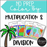 End of the Year Color by Multiplication & Division