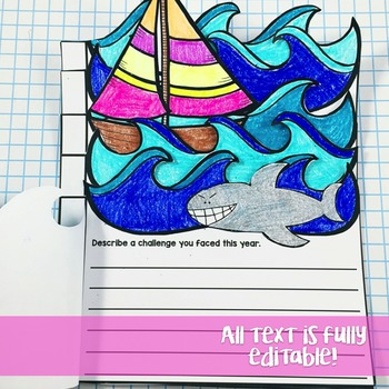 Back to School / End of the Year Flip Book Activity