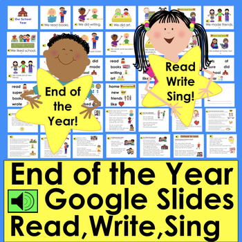 End of the Year Distance Learning Google Slides PDF with LINK