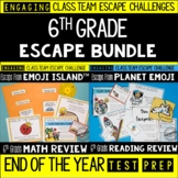 End of the Year Escape Room for 6th Grade Bundle: Reading