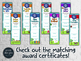 End of the Year FIRST GRADE Student Superlative Awards Bookmarks