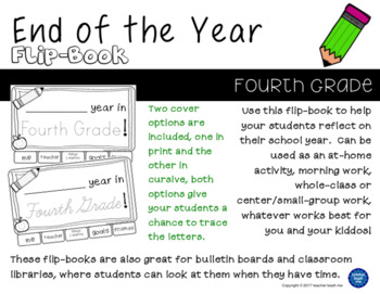 End of the Year – Fourth Grade - Flip-Book