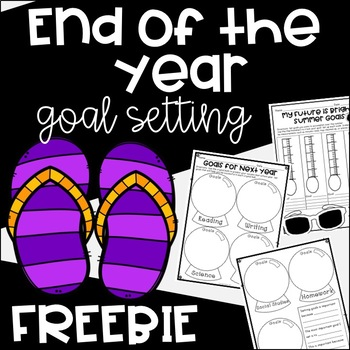 Free End of the Year Activity {Goal Setting}