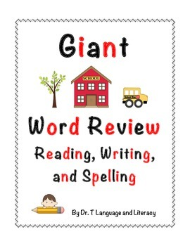 Giant Word Review for Back to School