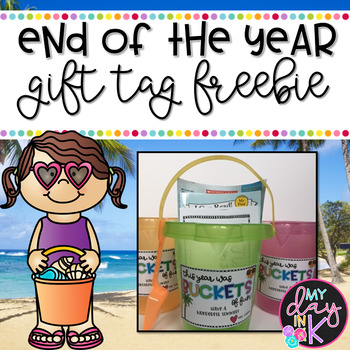 End of the Year Gift Tag Freebie