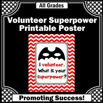 Parent Volunteer Thank You Gift, Appreciation Gift, Printable Poster