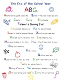 End of the Year Goodbye poem for TK - 6th grade students