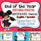End of the Year Graduation Certificates  Awards Diploma Editable English Spanish