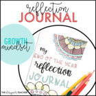 End of the Year Growth Mindset Reflection Journal