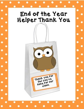 End of the Year Helper Thank You