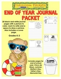 End of the Year Journal Packet