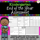 Kindergarten Assessment - End of Year {freebie}
