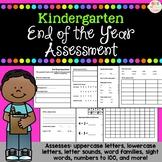 Kindergarten Assessment - End of Year {freebie}