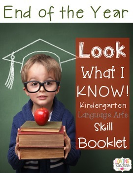 End of the Year Kindergarten Skills