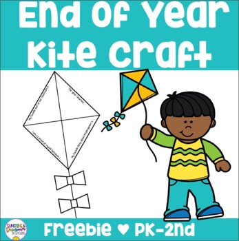 End of the Year Kite FREEBIE