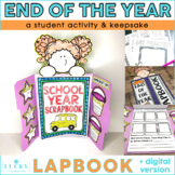 End of the Year Memory Book | Distance Learning | Digital