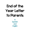 End of the Year Letter to Parents in Spanish and English