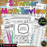 End of the Year MATH REVIEW Summer Packet for 2nd Grade No Prep Printables