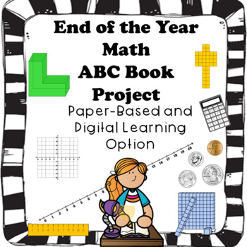 End of the Year Math ABC Book Project
