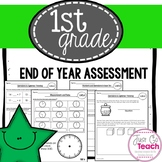 End of the Year Math Assessment {First Grade}