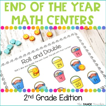 End of the Year Math Centers for 2nd Grade