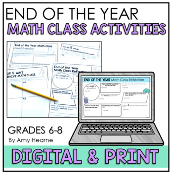 End of the Year Math Class Reflection Sheets