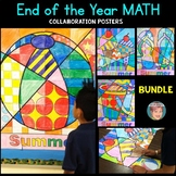 Summer Math for Summer School Activities - Math Fact Poster BUNDLE