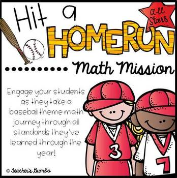 End of the Year Math Mission - Hit a Homerun