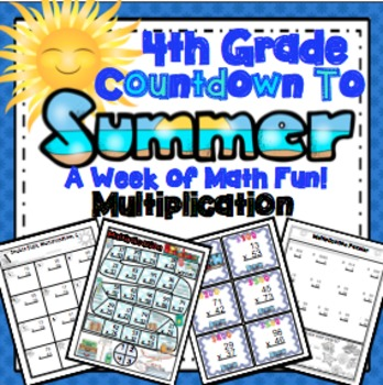 End of the Year Math: Multiplication Review (4th Grade)