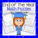 End of the Year Math Puzzles - 3rd Grade Common Core Distance Learning