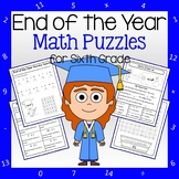 End of the Year Math Puzzles - 6th Grade Distance Learning