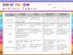 3rd Grade Math Review Choice Board – End of the Year Math Menu