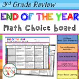 3rd Grade End of the Year Math Review Choice Board – Distance Learning