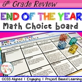 6th Grade Math Review Choice Board – End of the Year Math Activity
