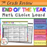 7th Grade Math Review Choice Board – End of the Year Math Menu