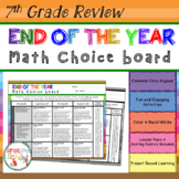 7th Grade Math Review Choice Board – End of the Year Math Activity