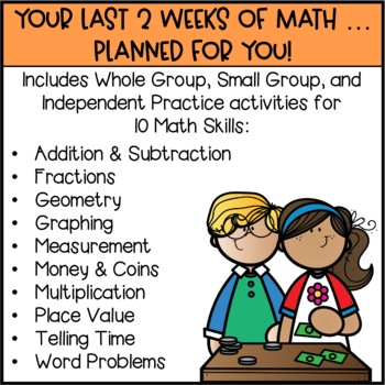 2nd Grade Math Review   End of Year Math Activities   Spiral Review