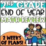 2nd Grade Spiral Math Review - End of Year Math