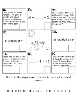 End of the Year Math Scavenger Hunt Activity