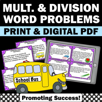 Multiplication and Division Word Problems, End of the Year Math Activities