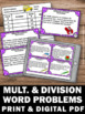 Multiplication and Division Word Problems End of the Year