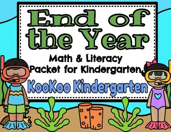 End of the Year Math and Literacy Printable Pack for Kindergarten