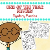 End of the Year Math and Phonics Mystery Puzzle Worksheets