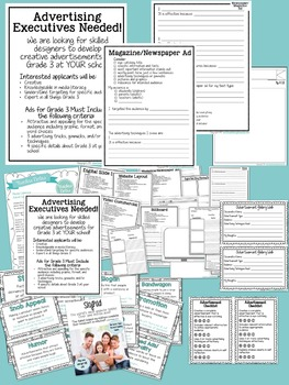 End of the Year Media Literacy Project and Subject Review Games