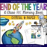 End of the Year Activities Memory Book - Bundle has Digita